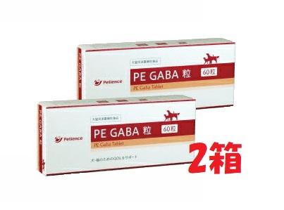 【GABA粒 ×2個 】60粒×2個【ペティエンスメディカル 】犬猫用