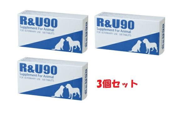 【R&U 90×3個!】犬猫用 RU:90mg【100粒×3個!】【レビューを書いて次回もポイント2倍】【動物用健康補助食品】【共立製薬】R&U90 R&U90 R&U 90 犬 猫【牛越生理学研究所】【R&U 30の効果3倍!】tagawapp