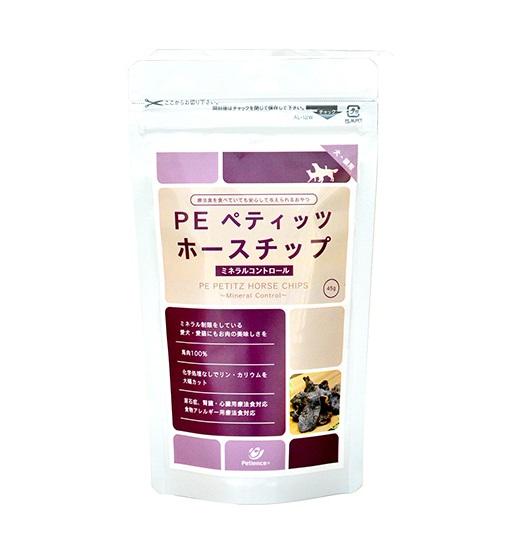 【PEペティッツホースチップ×12袋セット】【ミネラルコントロール】【1袋(45g)×12袋】【ペティエンスメディカル】