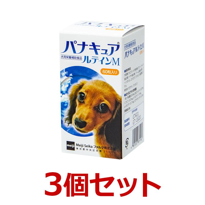 【あす楽】【パナキュアルテインM×3個セット!】【60粒×3個】