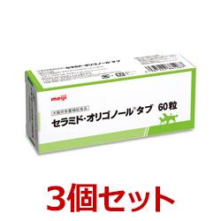 【セラミド・オリゴノール タブ(60粒)×3個!】Meiji-Seikaファルマ 明治製菓