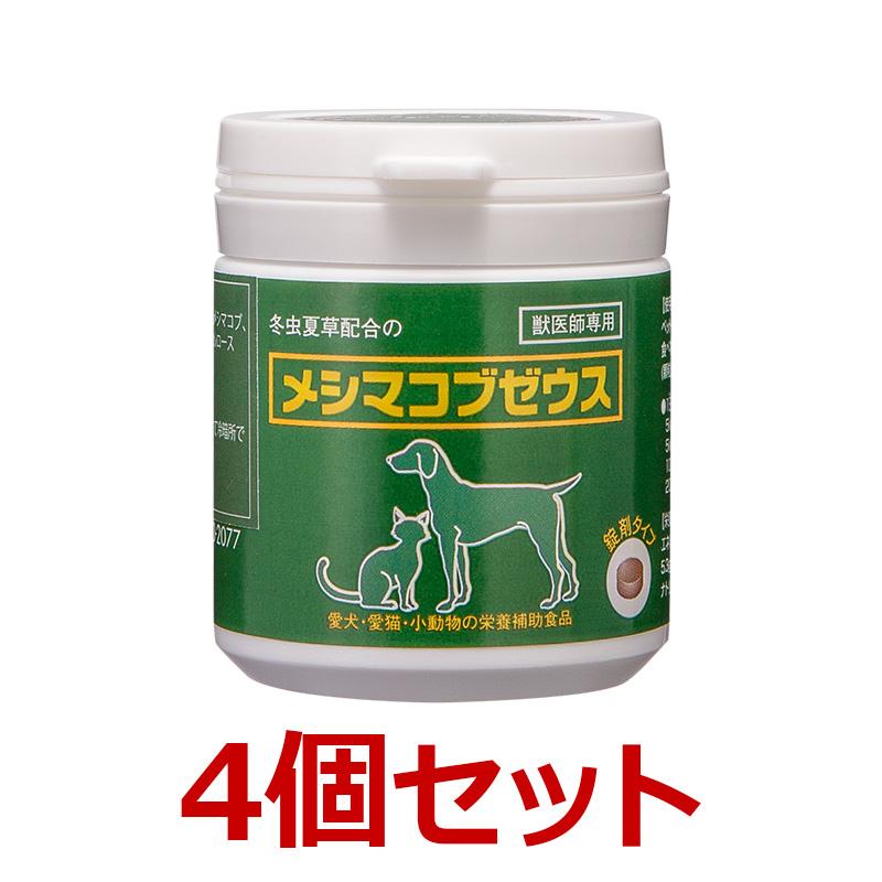 メシマコブゼウス[錠剤] 60g(300粒) ×4個