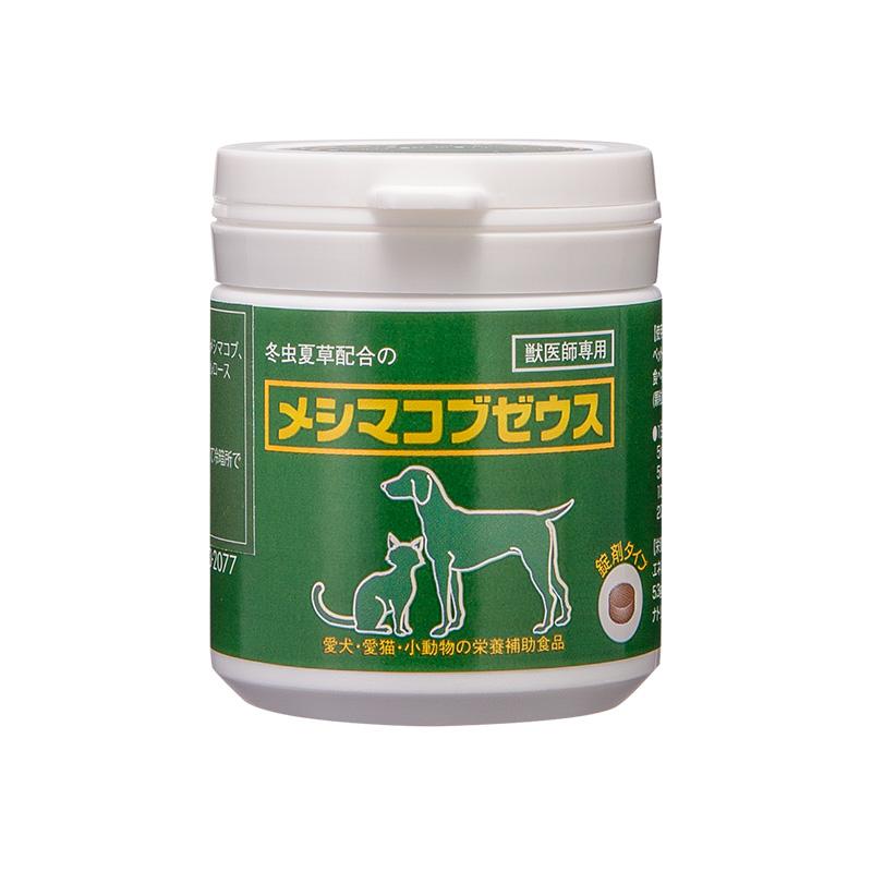 【あす楽】【メシマコブゼウス[錠剤] 60g(300粒)】