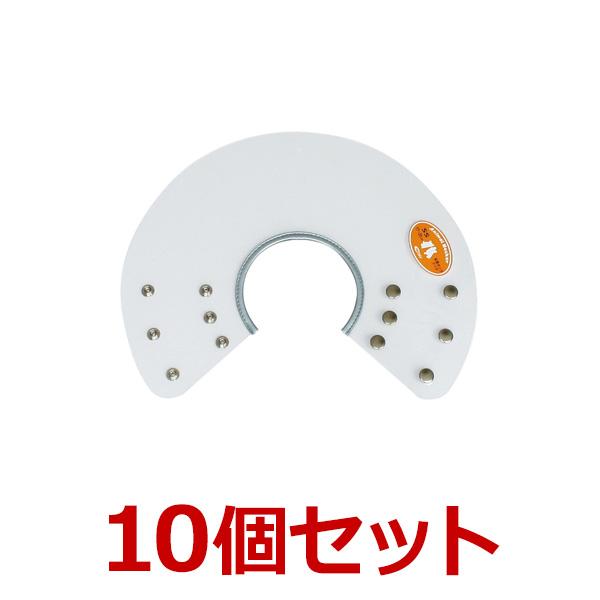 犬【アニマルネッカー 金属ホックタイプ】【クリアー透明・SSサイズ×10個】【Di_3/4_7】