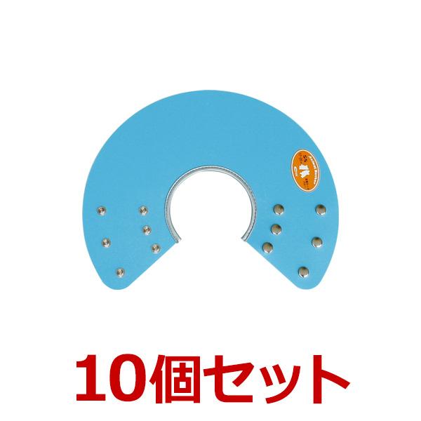 犬【アニマルネッカー 金属ホックタイプ】【ブルー·SSサイズ×10個】