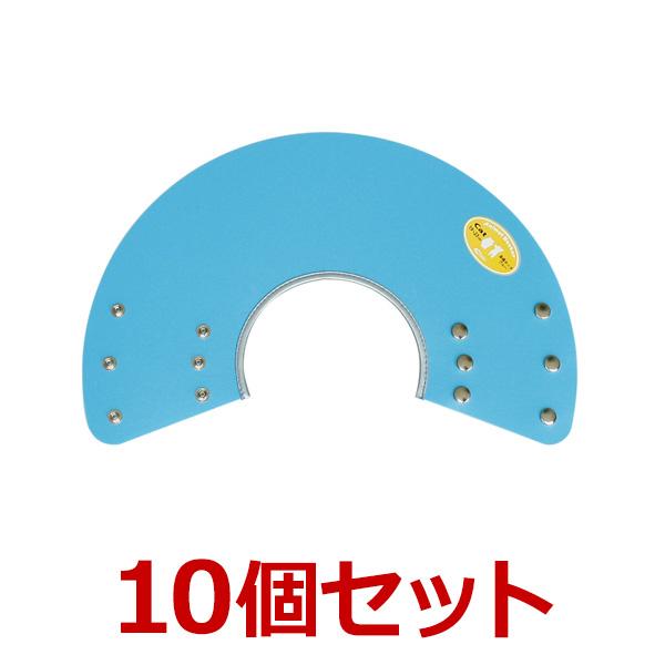 猫【アニマルネッカー 金属ホックタイプ】【ブルー・Catサイズ×10個】