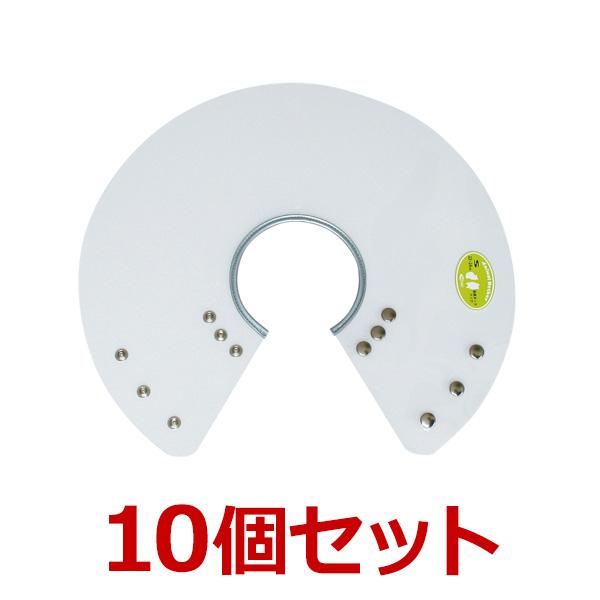 犬【アニマルネッカー 金属ホックタイプ】【クリアー 透明・Sサイズ×10個】