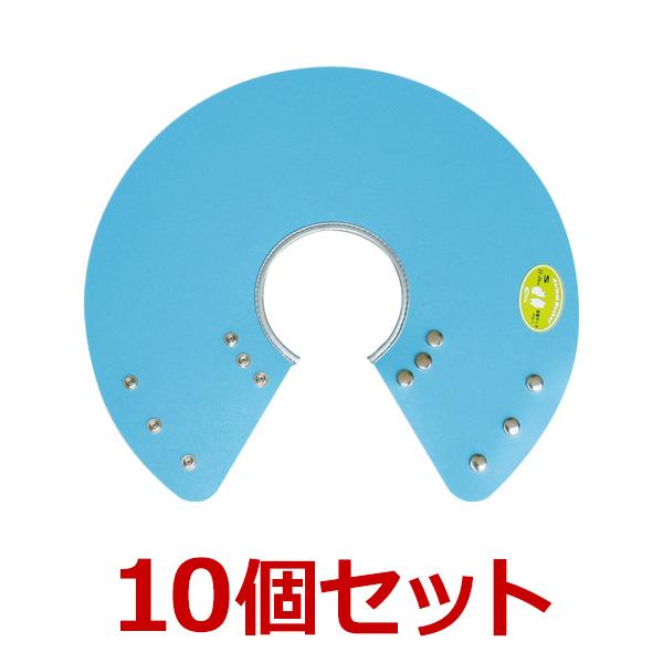 犬【アニマルネッカー 金属ホックタイプ】【ブルー・Sサイズ×10個
