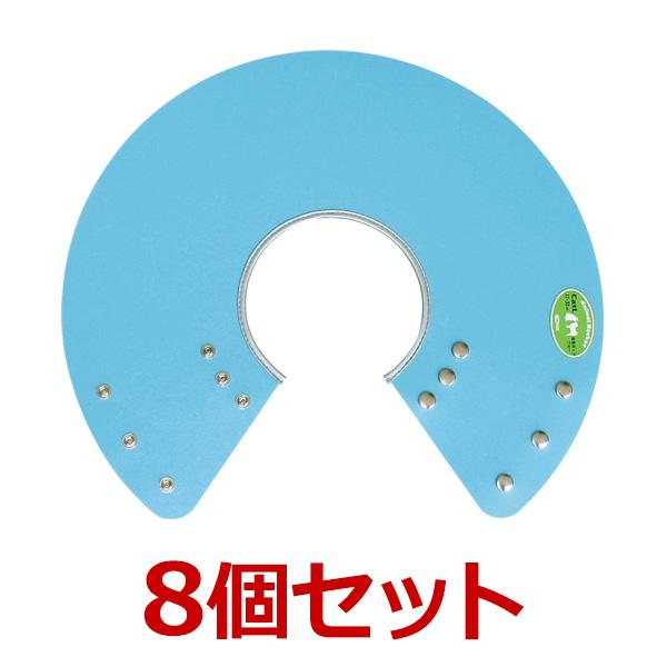 猫【アニマルネッカー 金属ホックタイプ】【ブルー・Cat Lサイズ×8個】