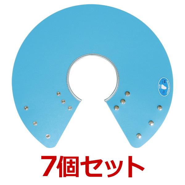 犬【アニマルネッカー 金属ホックタイプ】【ブルー・Mサイズ×7個】
