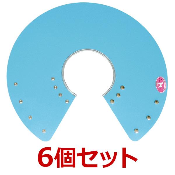 犬【アニマルネッカー 金属ホックタイプ】【ブルー・Lサイズ×6個】