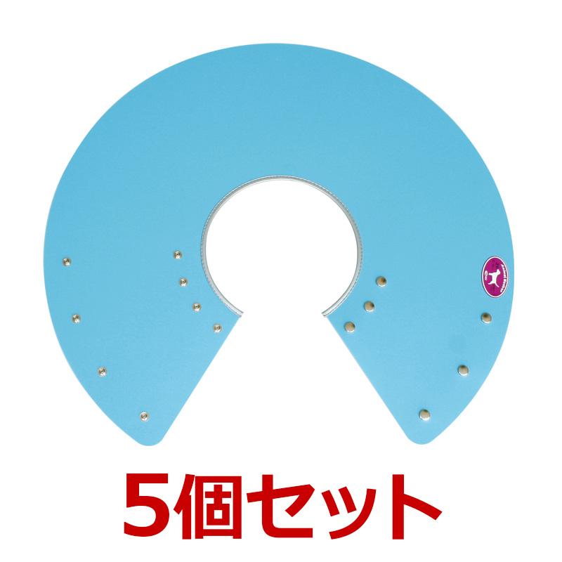 犬【アニマルネッカー 金属ホックタイプ】【ブルー・2Lサイズ×5個】