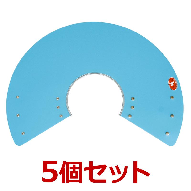 犬【アニマルネッカー 金属ホックタイプ】【ブルー·3Lサイズ×5個】