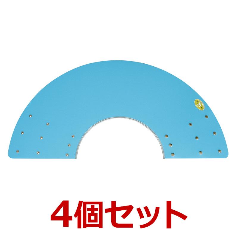 犬【アニマルネッカー 金属ホックタイプ】【ブルー・4Lサイズ×4個