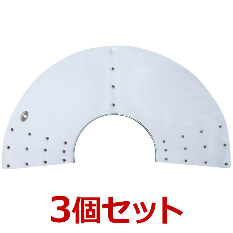 犬【アニマルネッカー 金属ホックタイプ】【クリアー透明・ツインネッカー×3個】