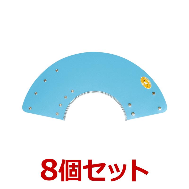 犬【アニマルネッカー 金属ホックタイプ】【ブルー·SN2[MD]サイズ×8個