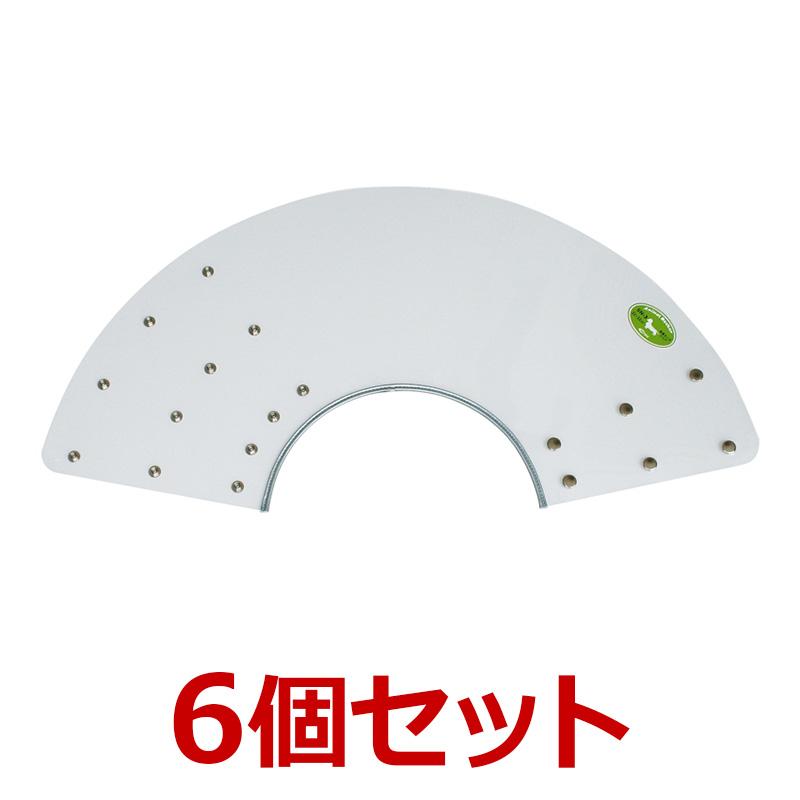 犬【アニマルネッカー 金属ホックタイプ】【クリアー透明・SN3[MDL]サイズ×6個】