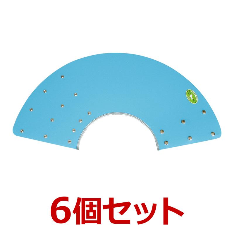 犬【アニマルネッカー 金属ホックタイプ】【ブルー・SN3[MDL]サイズ×6個】