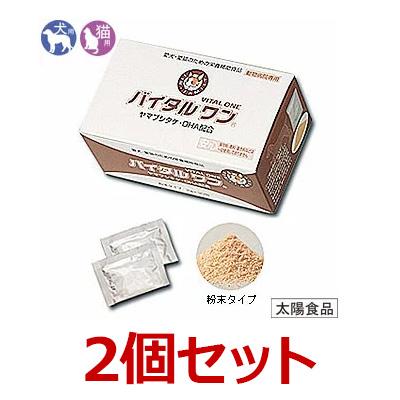 【バイタルワン【×2個セット!】 (粉末)】【60g(2g×30包)】