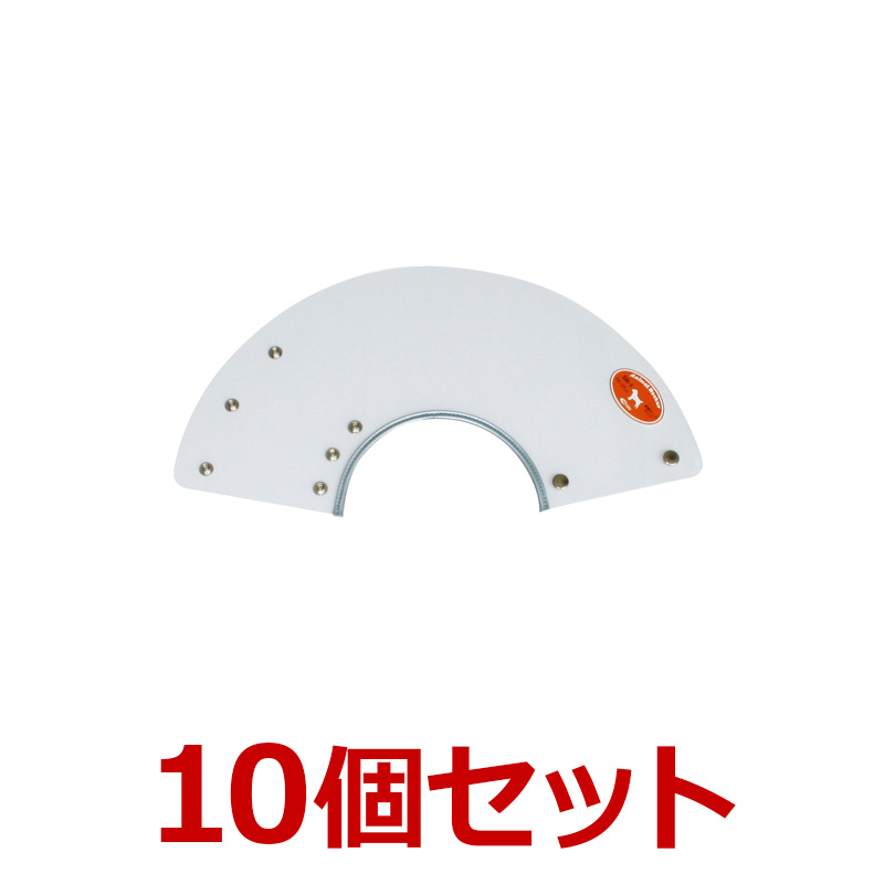 犬【アニマルネッカー 金属ホックタイプ】【クリアー透明・SN1サイズ×10個】