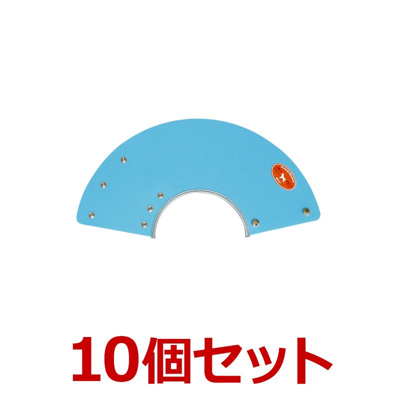 犬【アニマルネッカー 金属ホックタイプ】【ブルー・SN1サイズ×10個】