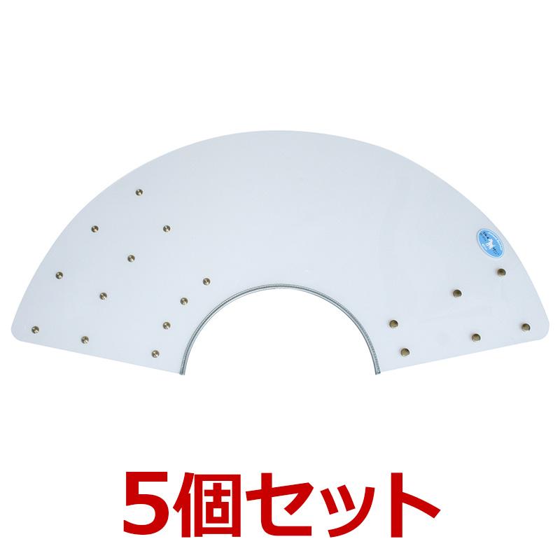 犬【アニマルネッカー 金属ホックタイプ】【クリアー透明・SN4サイズ×5個】