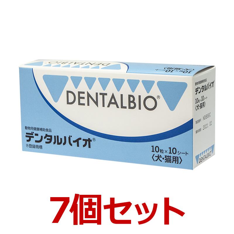 【7個セット】【デンタルバイオ 100粒×7=700粒!】数量限定 犬猫 共立製薬 プロバイオティクス