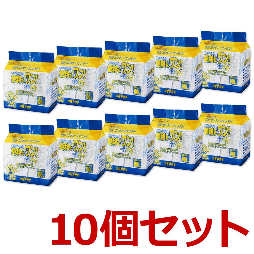 【便利だワン】【100枚×10袋 (1000枚)】(便処理袋)