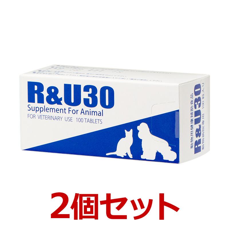 『R&U30×2個!』RU:30mg【100粒×2個!】【共立製薬】【牛越生理学研究所】※箱には、共立製薬の記載はございませんが、共立製薬が販売しています。