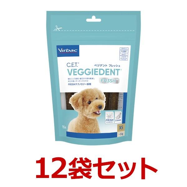 犬【12袋セット】【C.E.Tベジデントフレッシュ【XS】】【15本入り】ビルバックジャパン CETベジタルチュウのリニューアル品!