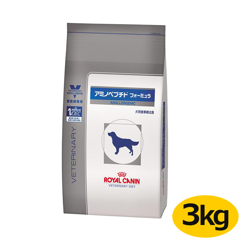 犬【アミノペプチド フォーミュラ 3kg袋】【ロイヤルカナン】