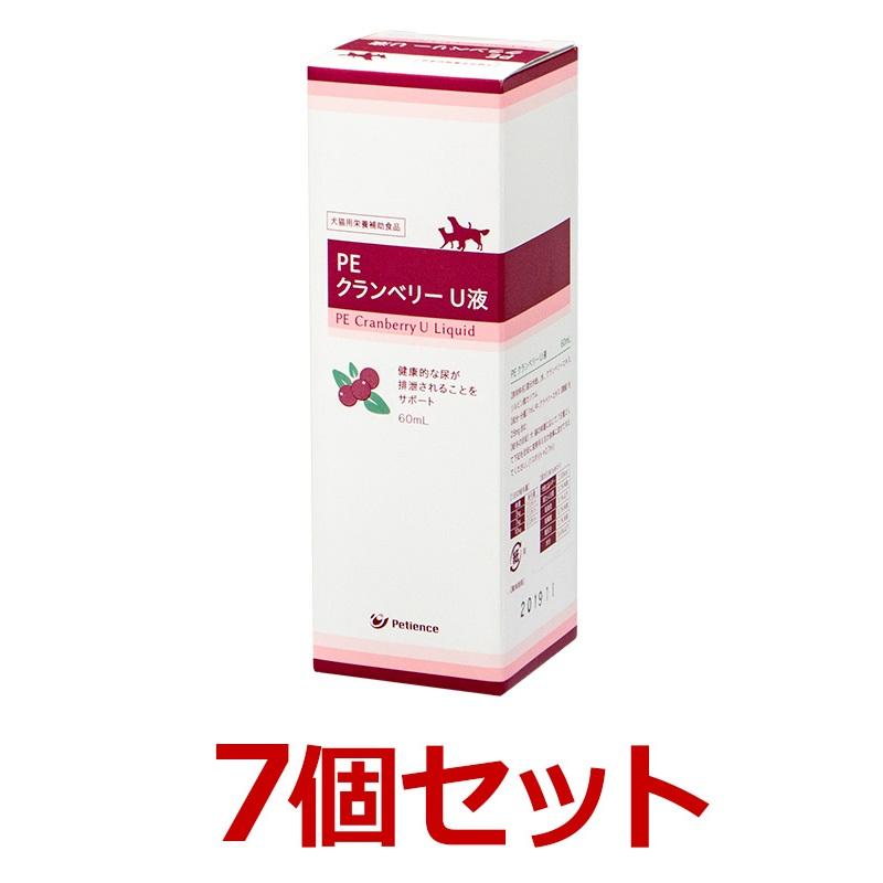 【7個セット】【クランベリーU液 60mL】 CranberryU