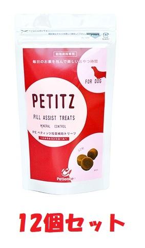 【12個セット】【PEペティッツ投薬補助トリーツ】【ミネラルコントロール】【32粒】【ペティエンスメディカル】