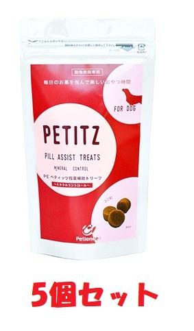 【5個セット】【PEペティッツ投薬補助トリーツ】【ミネラルコントロール】【32粒】【ペティエンスメディカル】ATK