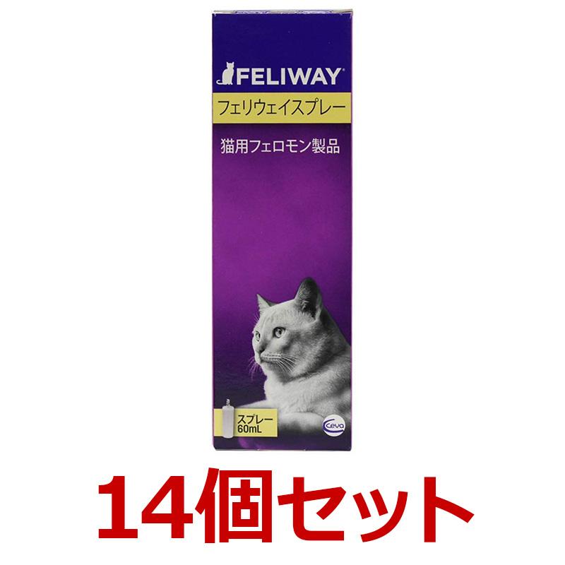 【14個セット】【フェリウェイスプレー60mL ×14個!】世界中で広く愛用されているネコ用フェロモン製品