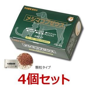 【メシマコブゼウス(顆粒)×4個セット!】1g×60包