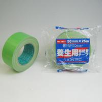スリオン布粘着テープ#3330(桜)25mm×25m 60個/箱