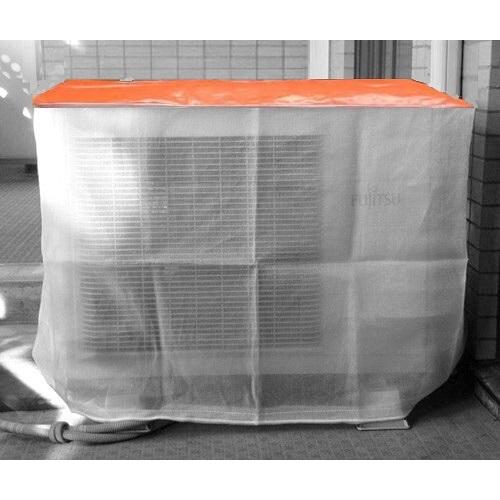 出色 ナイロン製エアコン室外機カバー 10枚 5%OFF