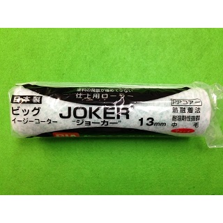 ジョーカー 7インチ13mm24本/1箱
