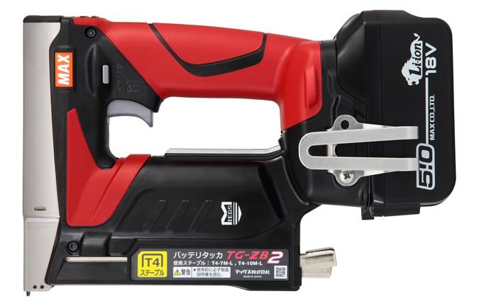 高耐久 軽量 クラス最速レスポンス MAX 実物 限定Special Price 18V 5.0Ah 1850A 充電式タッカ バッテリ 充電器 ケース付き TG-ZB2-BC