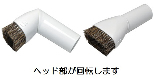 ラウンドブラシ 売り出し Hikoki 0037-5372 並行輸入品