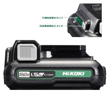 お金を節約 電気工事 休日 設備工事に最適 Hikoki BSL1215 1.5Ahリチウムイオン電池