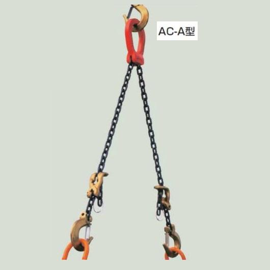 タコマン 二本吊り伸縮自在式チェーンスリング 使用荷重2.0t
