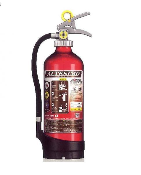 蓄圧式粉末ABC消火器 10型