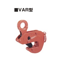 イーグル 形鋼横つり用クランプ 使用荷重500KG 有効板厚3~20mm