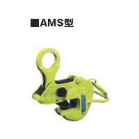 イーグル 形鋼横つり用クランプ 使用荷重3T 有効板厚3~38mm