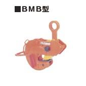 イーグル 横つり用無傷 使用荷重3T 有効板厚10~35mm