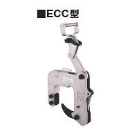 イーグル コンクリート製品用つりクランプ 使用荷重350KG 有効板厚150~200mm