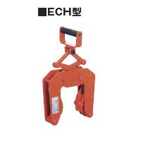 イーグル コンクリート製品用つりクランプ 使用荷重100KG 有効板厚150~190mm