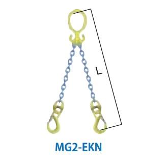 マーテック チェーンスリング 2本吊りセット 全長1.5m 4.5~5.5ton